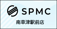 sublimehome 南草津店
